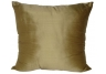 dupioni silk pillow